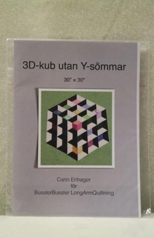 3D-kub utan Y-sömmar (13016)
